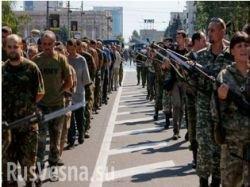 Парада пленных на Донбассе не будет