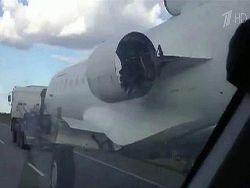 В Татарии разбираются в обстоятельствах ДТП с самолетом