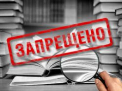 Столичные власти оставят библиотеки без Прилепина и Донцовой
