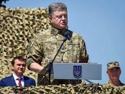 """Порошенко объявил о конце эпохи """"легкомысленного пацифизма"""""""