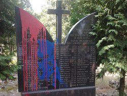 Еще один памятник боевикам УПА уничтожен в Польше