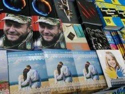 Тетради с портретами Яроша и Бандеры появились на Украине