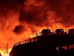 Взрыв прогремел на химическом складе в Китае