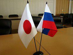 Посол России в Токио вызван в МИД Японии