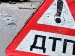 В ДТП в Гагре погибли три россиянки