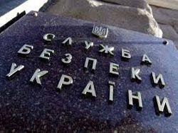 СБУ: в Николаеве задержаны диверсанты
