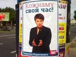 Глава ЦИК РБ поздравила оппозиционную кандидатку