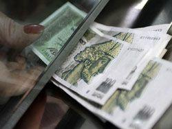 Новость на Newsland: Кто ответит за обесценивание грузинской национальной валюты