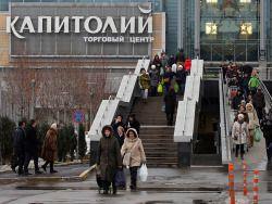 """Площадь нового ТЦ """"Капитолий"""" на Каширском шоссе сократят вдвое"""
