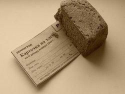 Новость на Newsland: Россию опять переводят на хлебные карточки