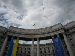 Новость на Newsland: МИД: в сентябре Украину посетят восемь миссий ЕС