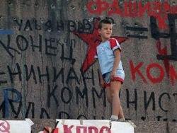 Украина: радикальные реформы вместо запретов