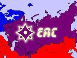 Кыргызстан зовет иранских инвесторов в Евразийский союз