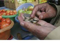 Новость на Newsland: Население беднеет быстрее, чем ожидалось