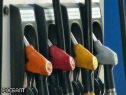 Физики нашли замену нефти и газу