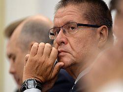 Новость на Newsland: Улюкаев назвал повышение пенсионного возраста разумной идеей