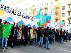 Кавказские народы начнут расселять по всей России