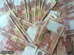 Силуанов: граждане не боятся нести деньги в российские банки