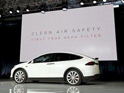 Новую Tesla подготовили к встрече с биологическим оружием
