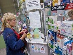 Новость на Newsland: Минздрав готовит тотальную проверку качества лекарств