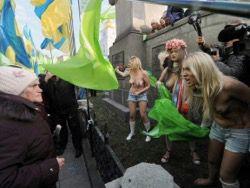 Новость на Newsland: Украина – синоним предательства