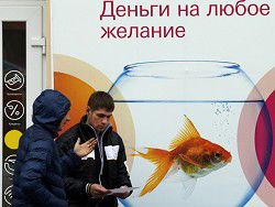 Россияне перестали совершать панические покупки