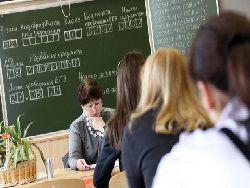 Новость на Newsland: Образование — качественное или злокачественное?
