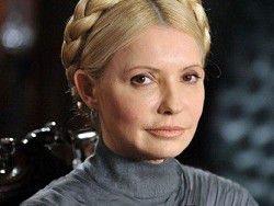 Новость на Newsland: Вернется ли Юлия Тимошенко?