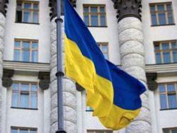 Новость на Newsland: Украинская власть несостоятельна во всех измерениях
