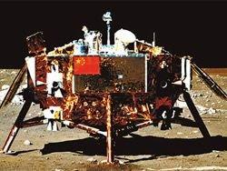 Китай показал снимок Вертушки с расположенного на Луне телескопа