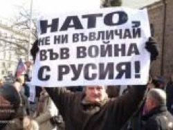 Премьер Болгарии: договоры с США стыдно подписывать