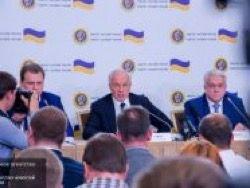 Новость на Newsland: Азаров рассказал, кто виновен в расстреле