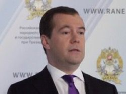 """""""Надо отправить правительство Медведева в отставку"""""""