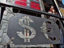 Курс евро превысил 71 рубль