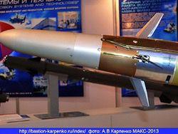 """""""Калашников"""" поставил военным первую партию ракет """"Вихрь-1"""""""