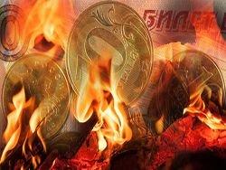 Мир против рубля: что грозит российской валюте