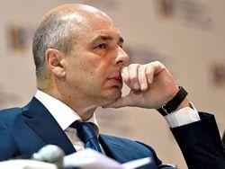 Силуанов предсказал исчерпание Резервного фонда в 2016 году