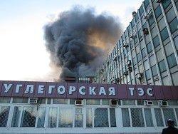 В штабе АТО заявили о разминировании Углегорской ТЭС