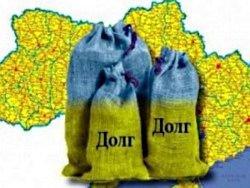 Новость на Newsland: Финансовая смерть Украины: реструктуризации долгов не будет