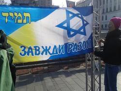 В Киеве проходит митинг солидарности с Израилем