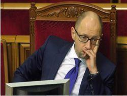 Новость на Newsland: Яценюк анонсировал кадровые перестановки в правительств