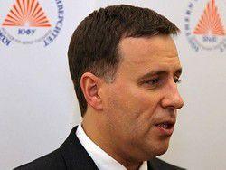 Новость на Newsland: Чиновника Минобрнауки заподозрили в коррупции