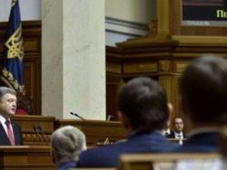 Новость на Newsland: ВР из-под палки Яценюка спешит принять законы под ЕС