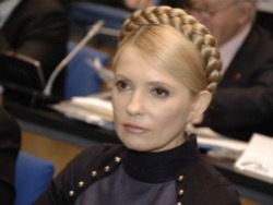 Новость на Newsland: Тимошенко назвала Яценюка лжецом за