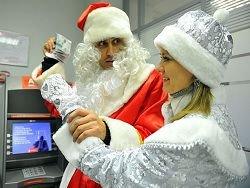 Новость на Newsland: Центробанк перед Новым годом напечатает триллион рублей