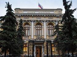 Новость на Newsland: ЦБ РФ отозвал лицензии у двух пенсионных фондов