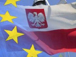 Польша призвала укрепить границы ЕС