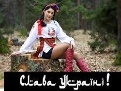 Секс укранскй