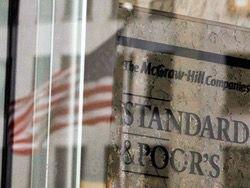 S&P предупредило о грядущем финансовом кризисе в регионах России