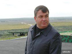 Новость на Newsland: Сердюков получил новую высокую должность